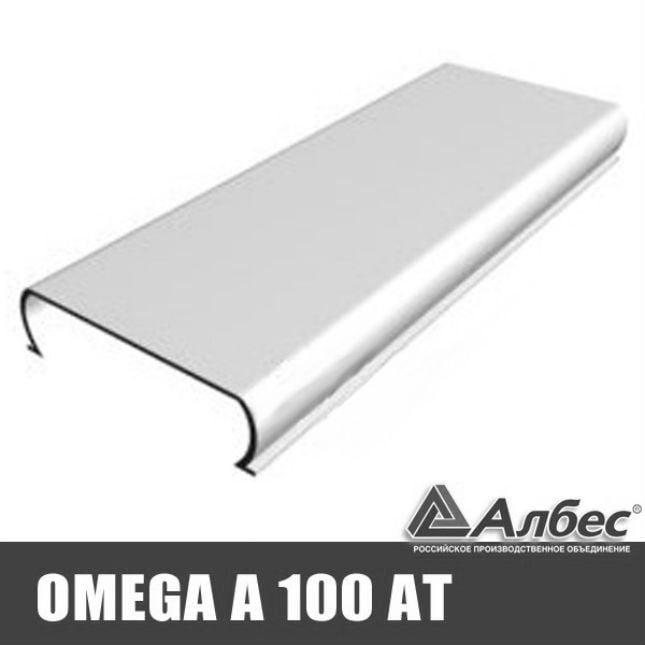 Реечный потолок Омега А100 АТ рейка белая матовая